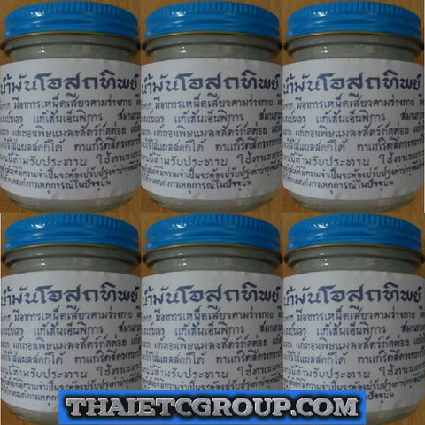 Osotthip white balm Massage Thai Thailand Tiger Balm Muscle pain relief x 6