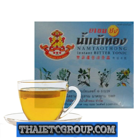 Namtaothong Instant Bitter tea Herbal Natural relief of heartburn Cold Fever