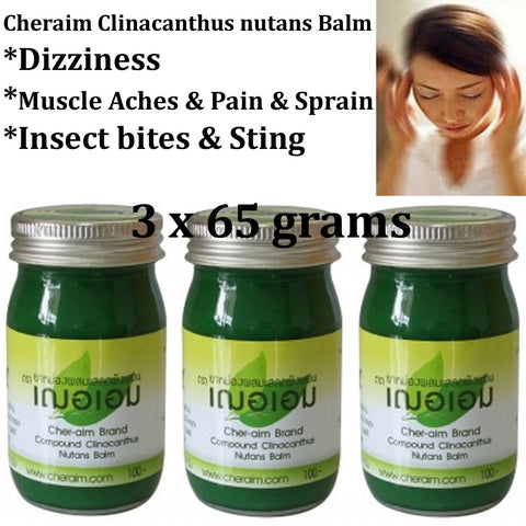 3 CHERAIM CHER AIM Clinacanthus Nutans Green BALM MASSAGE PAIN RELIEF BIG size