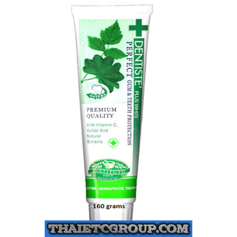 Dentiste Dentist White Vitamin C Xylitol Gum Toothpaste Fresh Morning Breath