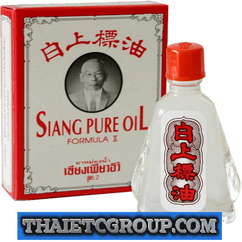 SIANG PURE PEPPERMINT MENTHOL OIL 7cc Relieve dizziness WHITE FORMULA