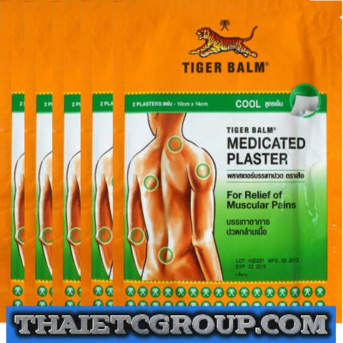 10X TIGER BALM PATCH PLASTER COOL MEDICATED PAIN RELIEF
