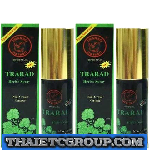 2 TRARAD LAD Sex Spray prolong Ejaculation helps Erectile Dysfunction naturally