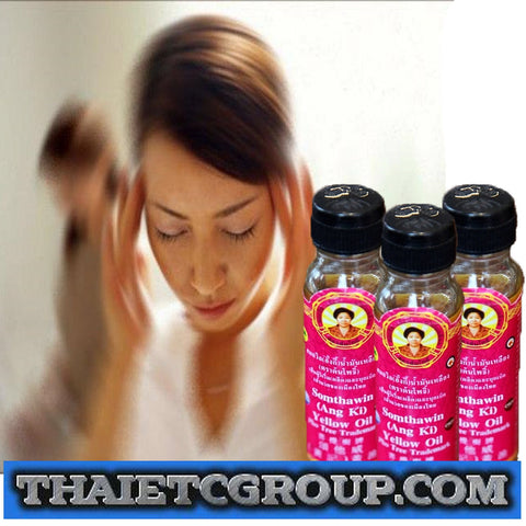 3 SOMTHAWIN ANG KI NATURAL MASSAGE YELLOW OIL THAI CHINESE THAILAND OTOP