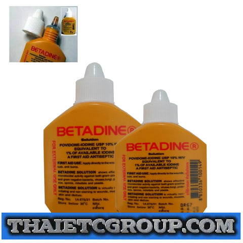 2 SIZES BETADINE DROPPER DROPS POVIDONE IODINE FIRST AID ANTISEPTIC CUTS WOUNDS