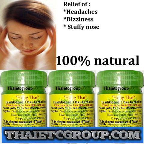 3 HONG THAI 100% NATURAL TRADITIONAL THAI & CHINESE HERBAL INHALANT INHALER