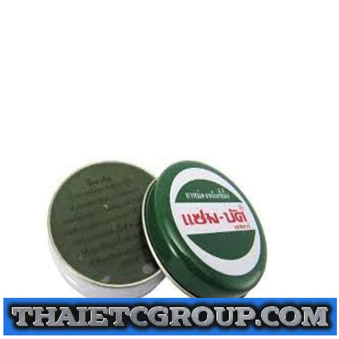 8 g ZAM BUK ZAMBUK OINTMENT BALM HERBAL INSECT ITCH BITES PAIN RELIEF MASSAGE
