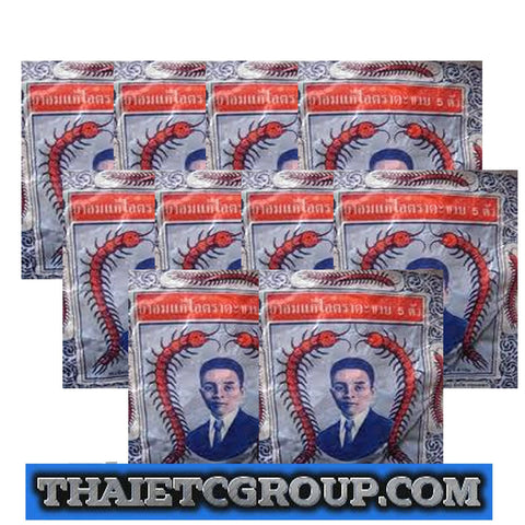 10 pks Original Thai centipede TAKAAB ANTI COUGH Dissolve phlegm Soothing throat