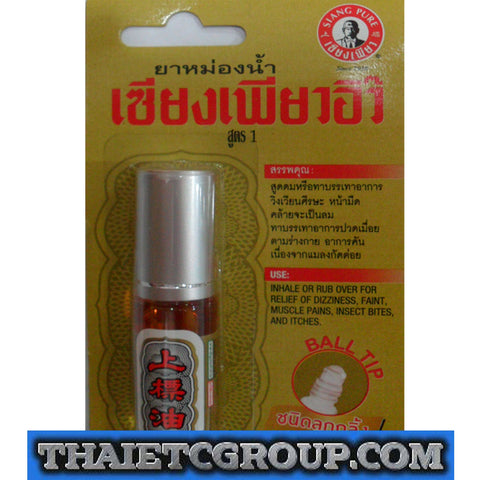 SIANG PURE OIL RED PEPPERMINT MENTHOL ROLL ON Relieve dizziness Relief Formula 1