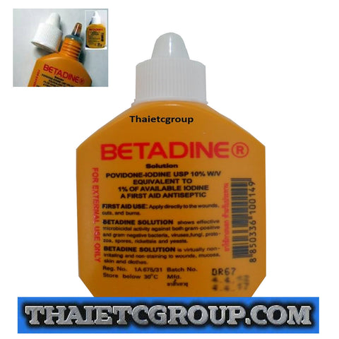 BETADINE POVIDONE IODINE FIRST AID SOLUTION ANTISEPTIC CUTS WOUNDS Dropper