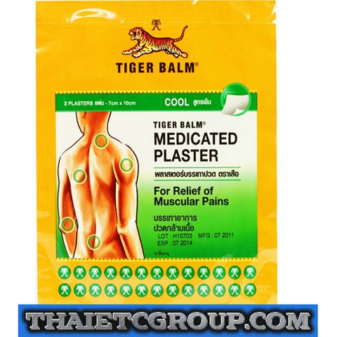 2pc (10x14 cm) BIG SIZE TIGER BALM PATCH PLASTER COOL COLD MEDICATED PAIN RELIEF