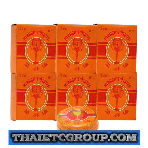6 x 4g Golden Cup Balm muscular pain headache aches relief natural Thailand Thai