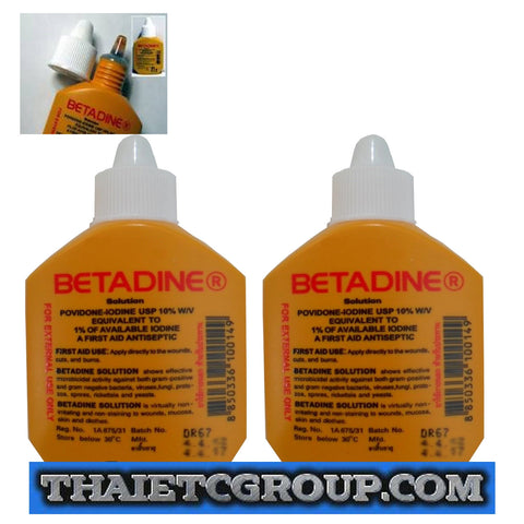 2 BETADINE DROPPER DROPS POVIDONE IODINE FIRST AID ANTISEPTIC CUTS WOUNDS