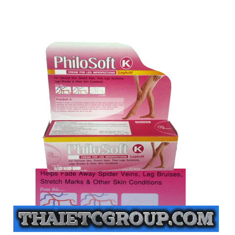 PHILOSOFT Cream Stretch Marks Varicose Spider Veins Tired Legs syndrome bruises