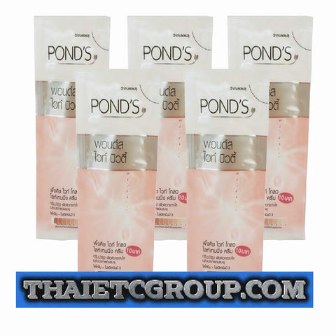 37.5 grams Pond's White Beauty Pinkish White Glow Lightening Whitening Day Cream