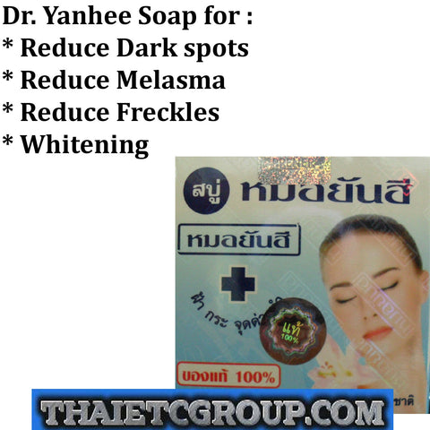 Dr. Yanhee Super Whitening Lightening Soap Reduce Freckles Melasma Dark spots