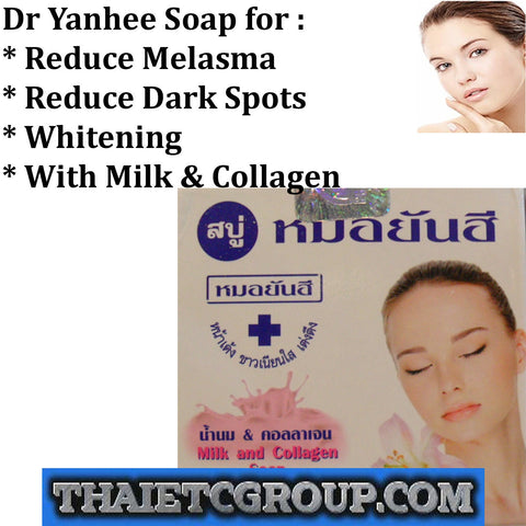 Dr. Yanhee Super Whitening Lightening Soap Milk Collagen Reduce Melasma Freckles