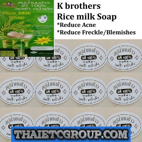 K Brothers Bath & Body Jasmine Rice Milk Soap Thailand Reduce Acne Blemishes x12