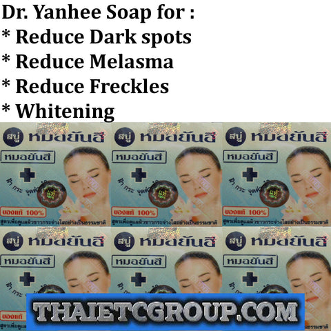6 Dr. Yanhee Super Whitening Lightening Soap Reduce Freckles Melasma Dark spots