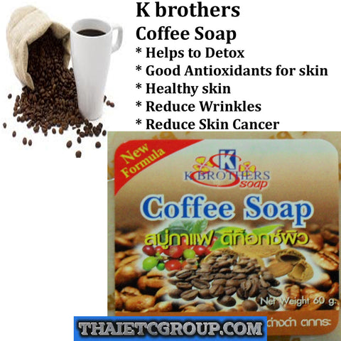K Brother Bath & Body Coffee Soap Detox Reduce Wrinkles Cancer Good Antioxidant