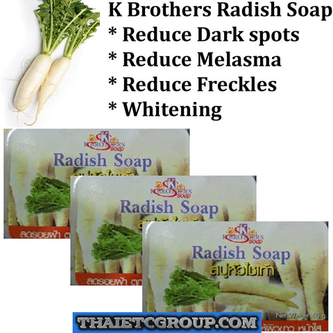 3 x K Brothers Bath & Body White Radish Soap Whitening Reduce Melasma Dark spots
