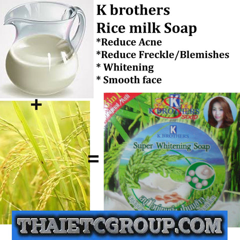 K Brothers Bath & Body Jasmine Rice Milk Soap Thailand Super Whitening Natural