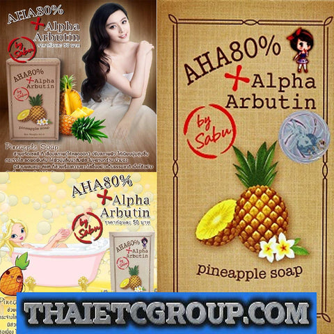 AHA 80% ALPHA ARBUTIN Pineapple Soap Whitening Face Body Lightening by SABU 100g