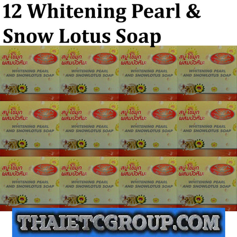 12 KIM WHITENING PEARL SNOW LOTUS FACE FACIAL SOAP BATH BODY LIGHTENING WASH
