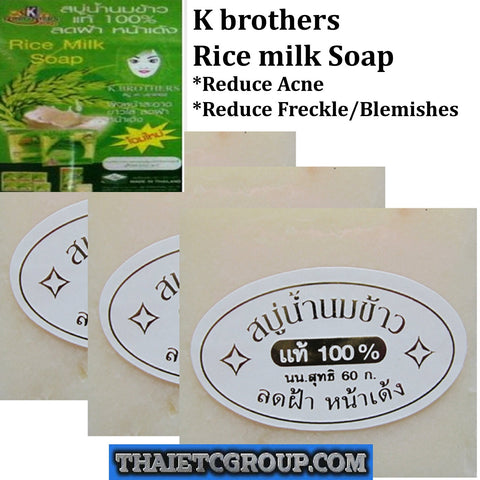 K Brothers Bath & Body Jasmine Rice Milk Soap Thailand Reduce Acne Blemishes x 3