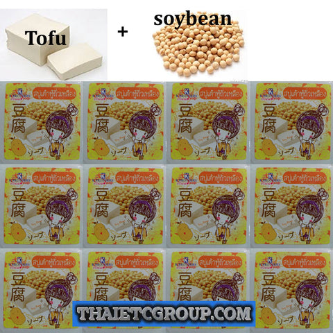 12 K Brothers Bath Body Tofu Secret Beauty Soy Bean Whitening Anti Wrinkle Soap