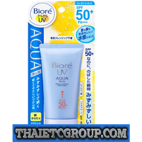 Kao Biore Japan Aqua Rich Watery Essence Sunblock Sunscreen Blue Face Neck SPF50
