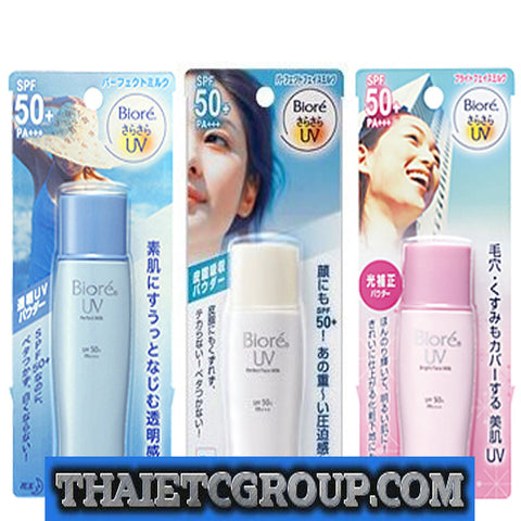 3x KAO BIORE UV BRIGHT SUNBLOCK PROTECTION WHITE PINK BLUE FACE MILK SPF 50 30ml