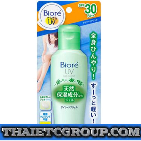 Kao Japan Biore UV Daily Care Gel Sunscreen Sunblock protect SPF30/PA++Whitening