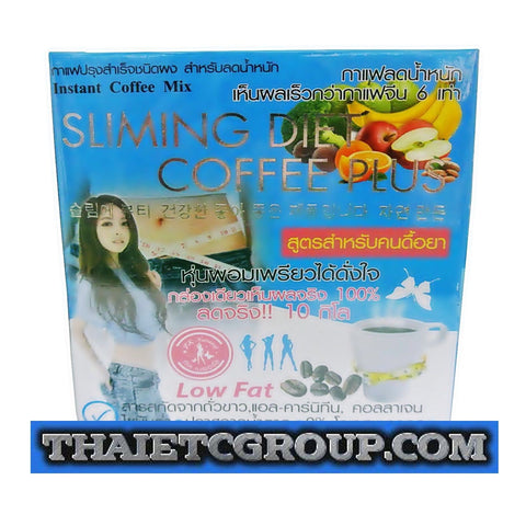 SLIMMING DIET INSTANT COFFEE PLUS weight loss Fat Burn Detox Lose Weight Drink