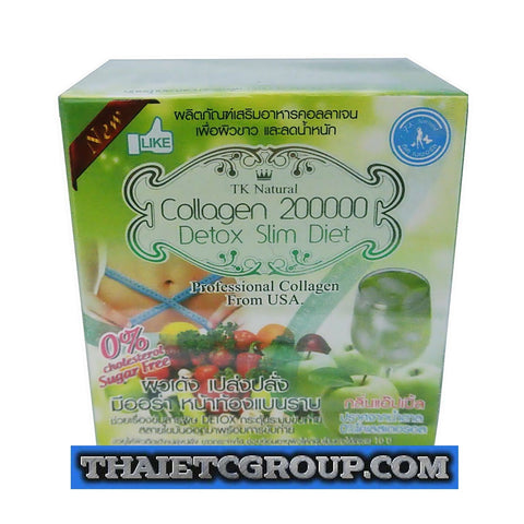 COLLAGEN 200000 Detox Slim Diet L-Glutathione Aloe vera Fruit Fiber Apple Drink