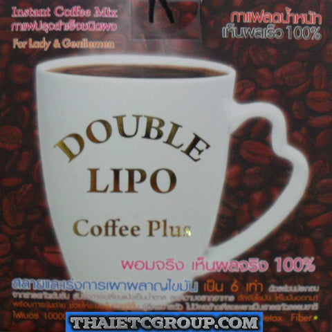 DOUBLE LIPO INSTANT DIET SLIMMING COFFEE Weight loss Fat Burn Lose weight DETOX