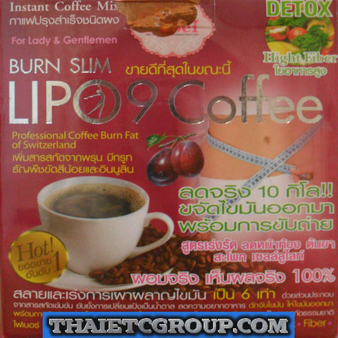BURN SLIM LIPO 9 INSTANT DIET SLIMMING COFFEE lose Weight loss Fat Burn DETOX