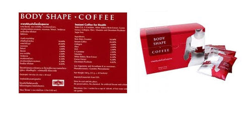 BODYSHAPE INSTANT SLIMMING SLIM COFFEE DIET LOSE WEIGHT FAST LOSS NO CALORIE