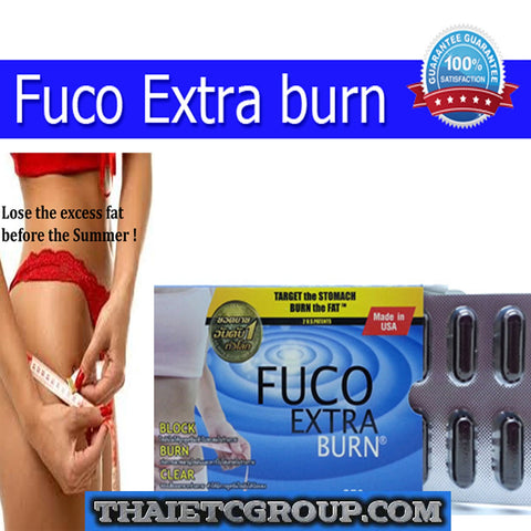 FUCO EXTRA BURN BLOCK CLEAR WEIGHT LOSS DIET PILLS MADE IN USA GMP CERTIFIED