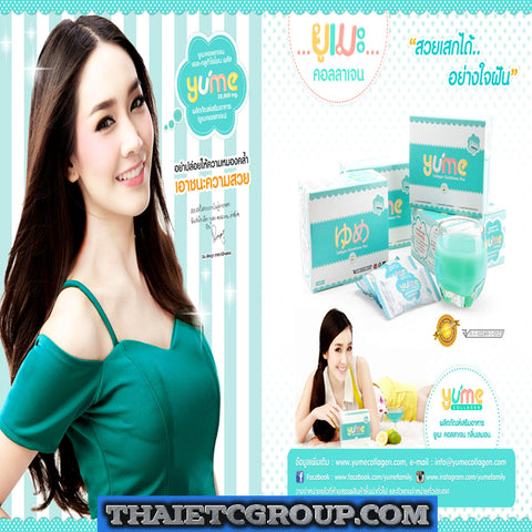 YUME PLUS COLLAGEN 20000 mg HEALTHY WHITE SKIN WHITENING LIGHTENING AURA