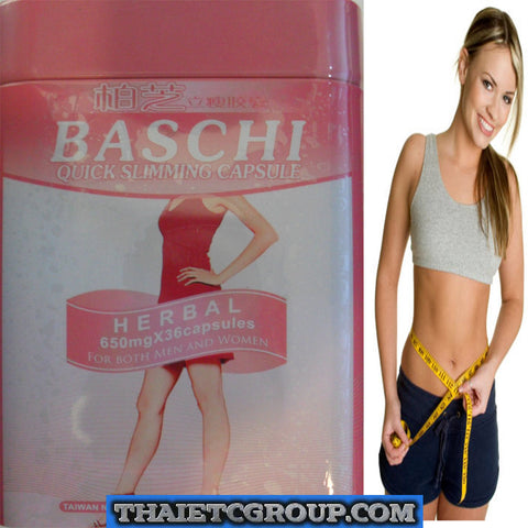 BASCHI 36 DIET PILLS QUICK SLIMMING CAPSULES MEN & WOMEN GARCINIA CAMBOGIA