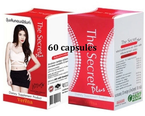 2 VERENA THE SECRET PLUS DIETARY SUPPLEMENT DIET WEIGHT LOSS GARCINIA EXTRACT