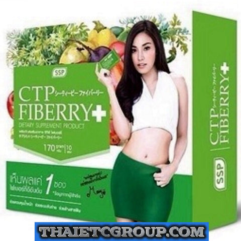 CTP Fiberry DETOXIFYING Dietary Supplement DRINK Psyllium Husk Powder Garcinia