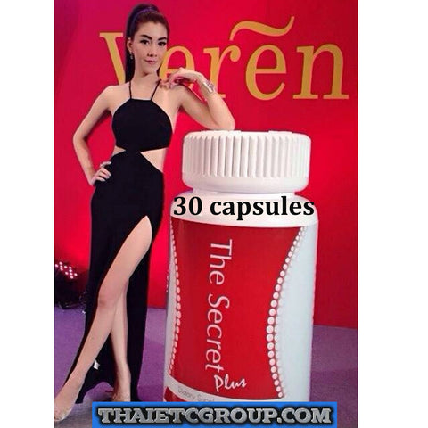 VERENA THE SECRET PLUS HERB DIETARY SUPPLEMENT DIET WEIGHT LOSS GARCINIA EXTRACT
