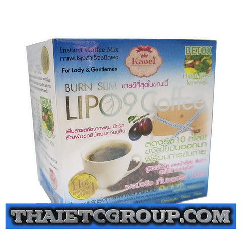 LIPO 9 INSTANT DIET SLIMMING COFFEE Weight loss Fat Burn Lose weight DETOX