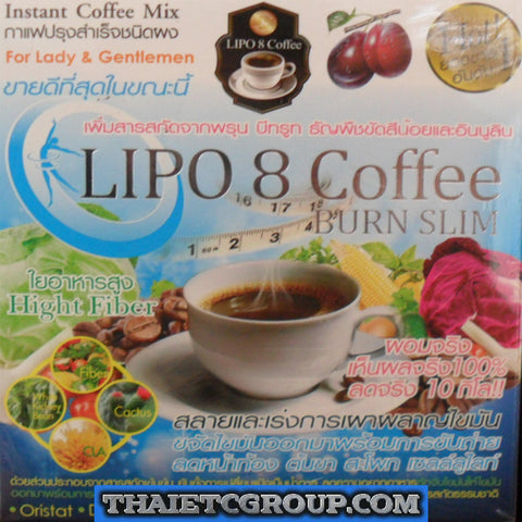 LIPO 8 BURN SLIM INSTANT DIET SLIMMING COFFEE lose Fat loss Weight loss