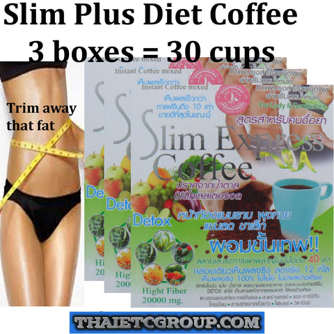 3 x SLIM EXPRESS INSTANT DIET SLIMMING COFFEE Burn Trim Fat Detox Sugar free