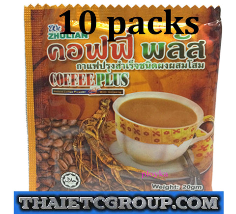 10 Zhulian Instant Coffee Plus with Ginseng Herb Extract Healthy Halal approved