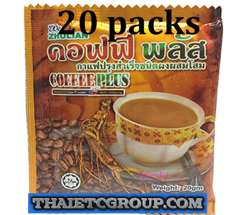 20 Zhulian Instant Coffee Plus with Ginseng Herb Extract Healthy Halal approved