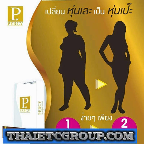 PERCY Weight loss cocoa powder Raspberry ketone Chitosan Garcinia extract
